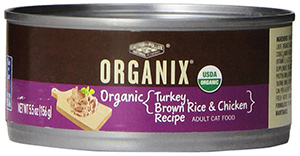 Organic Adult Cat Food With Turkey, Brown Rice And Chicken, by Castor & Pollux Organix