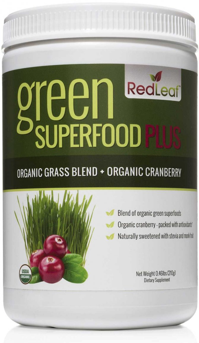 Organic Leaf Green Superfood Blend